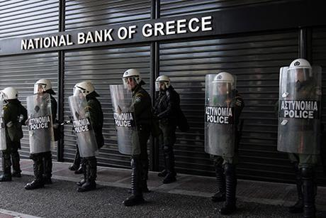 National bank of greece guarded